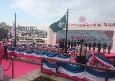 國際遊艇進出口博覽會